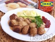 Кюфтенца ИКЕА с гарнитура от картофено пюре, бял сметанов сос и сладко от червени боровинки